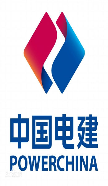 中国电力建设集团有限公司