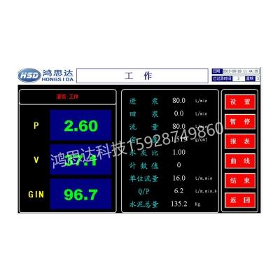 HSD660GIN灌浆自动记录仪