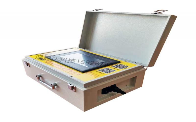 HSD690双液注浆记录仪