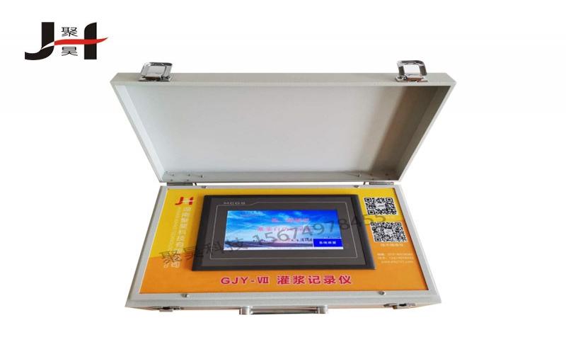 GJY-Ⅶ普通型触摸灌浆记录仪